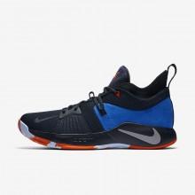 Nike PG 2 Basketball Shoes For Men Dark Obsidian/Kinetic Green/Navy (698MDLIT)